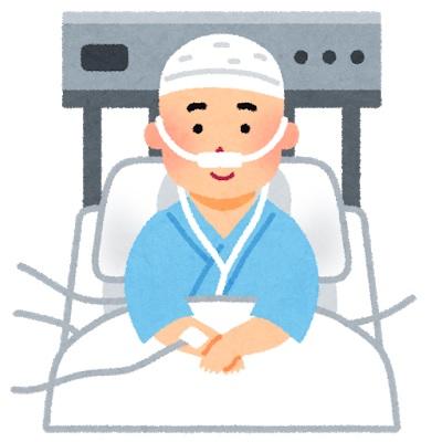 重い病気で入院している人