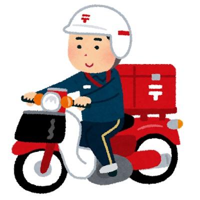 バイクに乗った郵便配達員